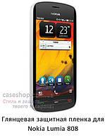 Глянцевая защитная пленка для Nokia 808 Pureview