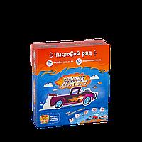 Развивающая настольная обучающая счету и цифрам детская игра для дошкольников Трафик Джем, Банда Умников