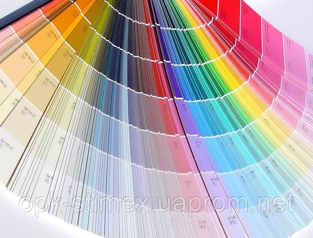 """Бесплатная компьютерная колеровка красок от компании""""Стимекс"""""""