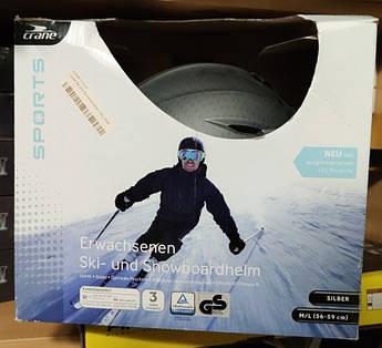 Гірськолижний шолом для сноуборду і гірських лиж Crane M/L (46-59 см) сірий Німеччина
