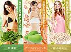 Seedcoms Блокатор калорий Экстракт африканского манго + Экстракт белой фасоли +экстракт Ашитаба, 90 шт на 90дн, фото 2