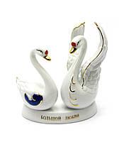 Лебеди пара фарфор (13,5х12х5см)