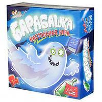 Детская развивающая настольная игра для детей от 6 лет логическая семейная Барабашка, Zoch (Стиль Жизни)