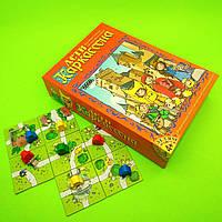 Настольная игра для семейного досуга для детей от 4 лет Дети Каркассона, Hobby World