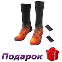 Носки с подогревом Glovi хлопковые, фото 1