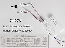 №19 Драйвер с bluetooth и регулятором яркости + пульт Драйвер 74-90x4 520mA 120-160V (2x3pin - три режима)