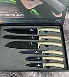 Набор ножей 6 предметов Metallic Line Carbon Edition Berlingeer Haus BH-2544, фото 2
