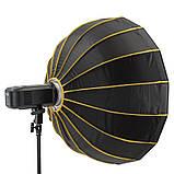Софтбокс с сотами Visico EZ-65G umbrella beauty dish, фото 6