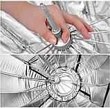Софтбокс с сотами Visico EB-071G 70см deep quickly umbrella, фото 2