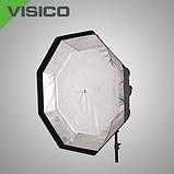 Софтбокс с сотами Visico EB-072G 95см quickly umbrella, фото 4