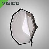 Софтбокс с сотами Visico EB-072G 95см quickly umbrella, фото 5