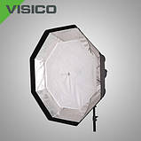 Софтбокс с сотами Visico EB-072G 120см quickly umbrella, фото 2