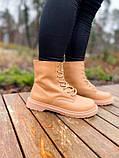 Женские ботинки Dr.Martens 1460 Beige Premium мех (копия), фото 6