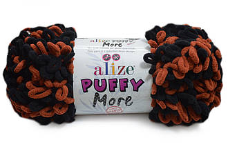 Alize Puffy More, №6262