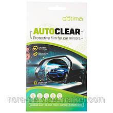 Optima Autoclear Mirror Car 95*95mm (2шт)