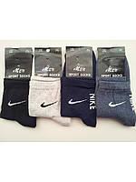 Наименование:Носки мужские Sport Socks (Nike) (В.И.Т)