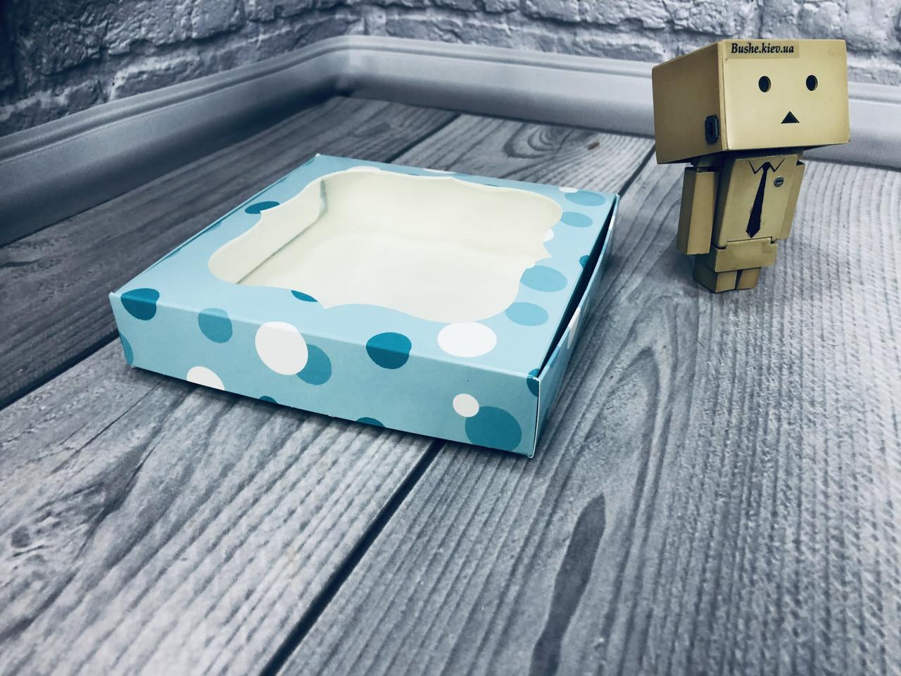 *10 шт* / Коробка для пряников / 150х150х30 мм / печать-Бирюзовая Нежность / окно-обычн / лк