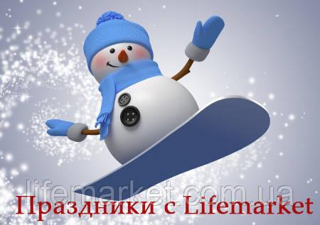 Готовьтесь к праздникам вместе с Lifemarket!