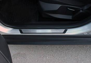 Toyota Auris 2012-2015 гг. Накладки на пороги Flexill (4 шт, нерж) Exclusive