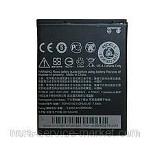 АКБ Original Quality HTC Desire 310 (BOPA2100) (70%-100%)