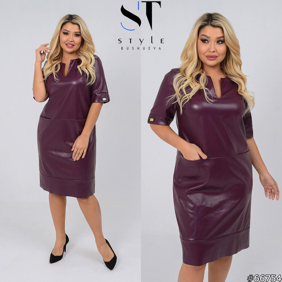 Оригинальное кожаное платье, батал размеры: 48,50,52