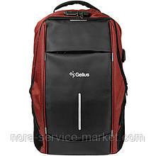 Gelius Backpack Saver GP-BP003 Red (Рюкзак)