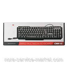 Клавиатура USB Crown CMK-15 черная (CMK-15 Black)