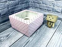*10 шт* / Коробка для 4-ох кексов / 170х170х90 мм / печать-Стиль / окно-обычн / лк, фото 1