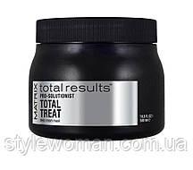 Matrix Total Results Pro-Solutionist Total Treat Интенсивно восстанавливающая маска  500 мл