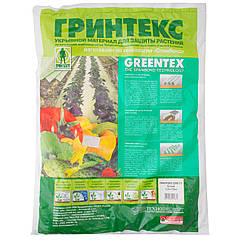 Агроволокно Гринтекс укрывное белое плотность 17 пакет 1.6x10 м