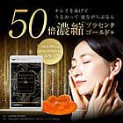 Seedcoms Placenta Gold  Экстракт плаценты + 5 компонентов для красоты и молодости, 30 капсул на 30 дней, фото 3