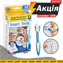 Прилад для чищення вух Smart Swab зі змінними насадками