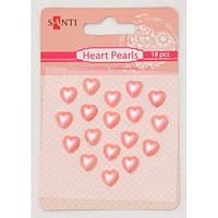 Набор жемчужин самоклеющихся сердечки розовые 18 шт