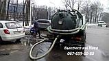 Ассенизатор для откачки ям Осокорки, фото 8