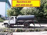 Ассенизатор для откачки ям Осокорки, фото 9