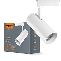 LED светильник трековый VIDEX 30W 4100K белый