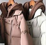 Куртка женская, фото 9