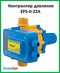 Контролер тиску EPS-II-22A