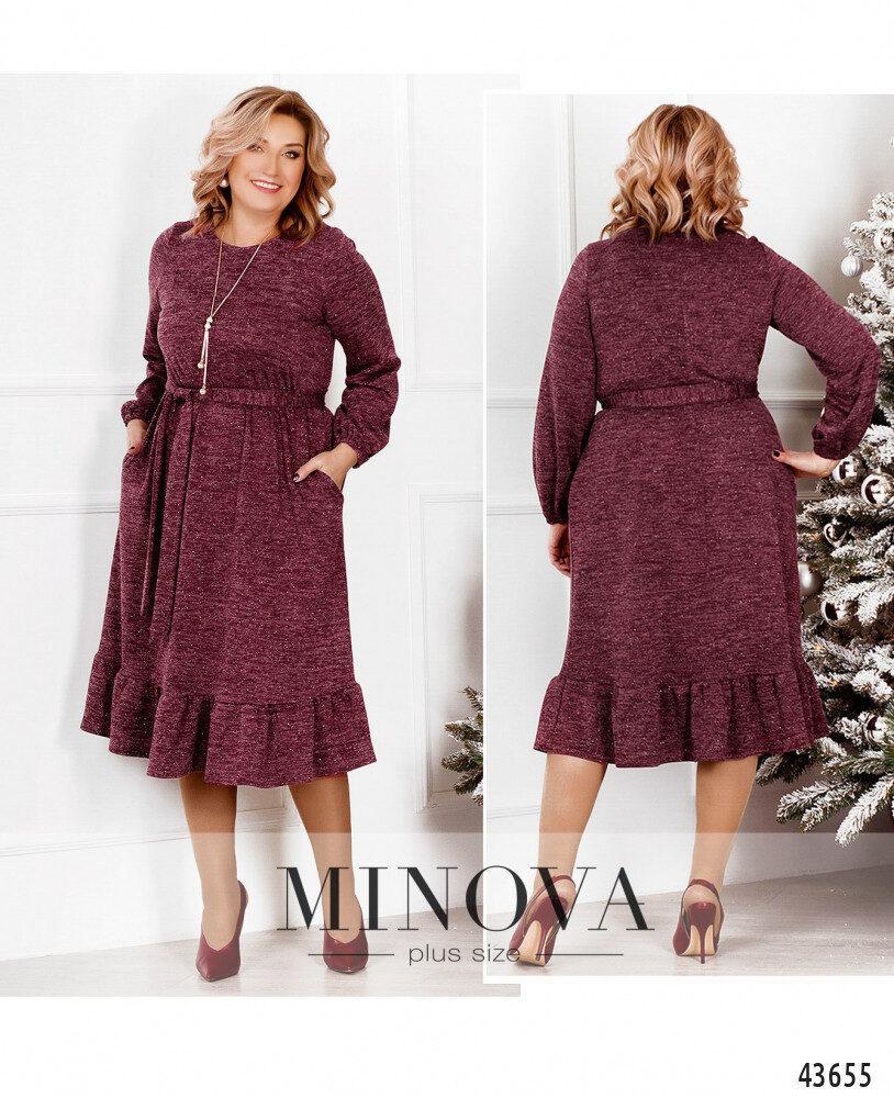 Стильное женственное платье большого размера , батал размеры: 50-52,54-56,58-60,62-64