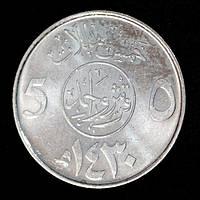 Монета Саудовской Аравии 50 халалов 2009 г., фото 1