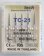 Стоматологические алмазные боры 5 шт. TC - 21 CROSSTECHI