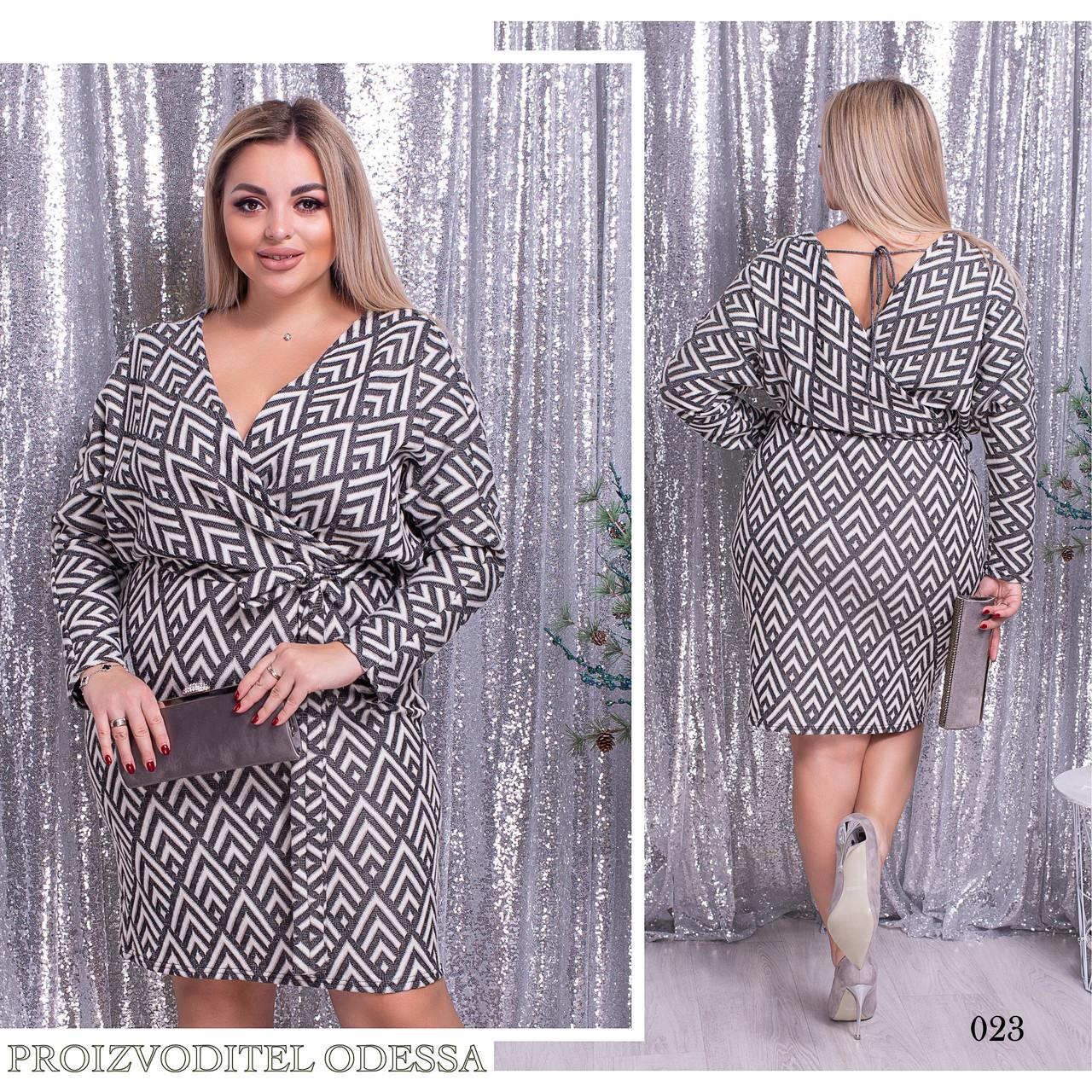 Платье стильное глубокий вырез имитация на запах ангора 50-52,54-56,58-60