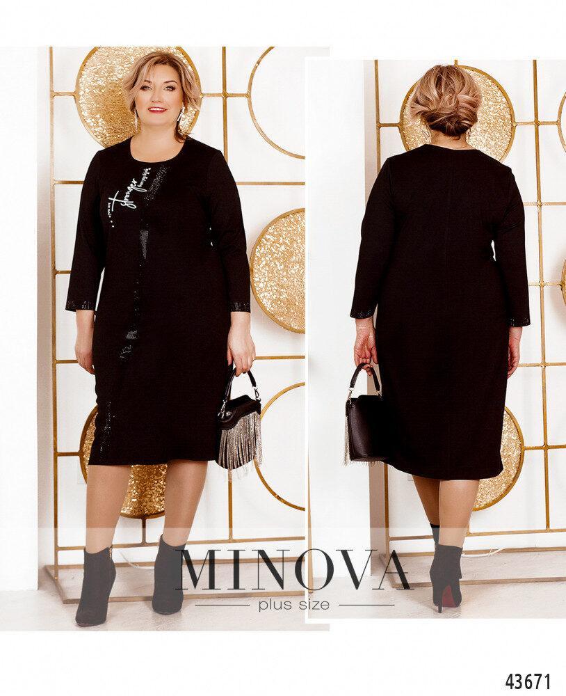 Стильное женственное платье большого размера , батал размеры: 52.54.56.58