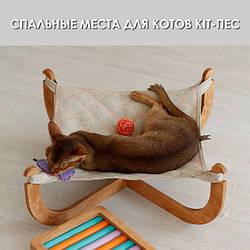 Домики и лежаки для котов