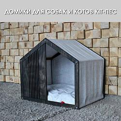 Домики и лежаки для собак