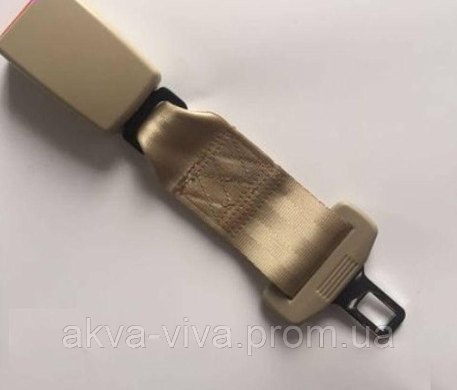 Удлинитель ремня безопасности 26 см (УРБ-5-2)