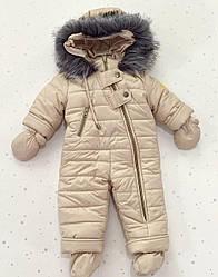 Детский зимний комбинезон для мальчика Мартин | на рост 68-80р.