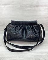Черная женская сумка пельмень плетеная кросс-боди через плечо 63314