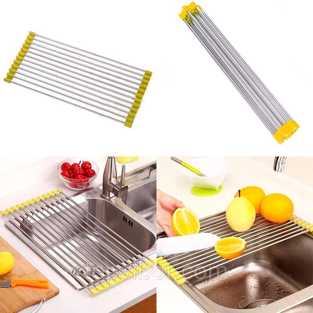 Сушка для посуду на мийку Kitchen Drainboard жовта 23*47 см, сушарка посуду на раковину | сушилка для посуды