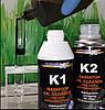 Промывка от масла системы охлаждения  Bluechem Radiator Oil Cleaner